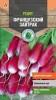 Семена Редис Французский завтрак ранний 6 г (двойная фасовка) Тимирязевский питомник