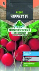 Семена Редис Черриэт F 1 0,5 г Тимирязевский питомник