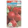 Семена Редис Всесезонный Сибирский Сад