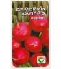 Семена Редис Дамский Каприз (двойной объем) Сибирский Сад