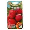 Семена Редис Королева Марго (двойной объем) Сибирский Сад
