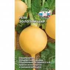 Семена Репа Золотой шар Седек Ц x10