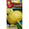 Семена Репа Петровская Аэлита Ц