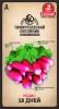 Семена Редис 18 дней 6 г Двойная фасовка Тимирязевский питомник