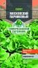 Семена Салат Московский парниковый 0,5 г Тимирязевский питомник