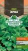 Семена Салат Рукола (индау) Эврика 1 г Тимирязевский питомник