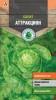 Семена Салат Аттракцион 1 г Тимирязевский питомник