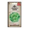 Семена Салат Витаминный листовой 1 г Двойная фасовка Тимирязевский питомник