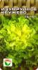 Семена Салат Изумрудное кружево Сиб. сад Ц