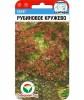 Семена Салат Рубиновое кружево Сиб.сад Ц