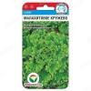 Семена Салат Малахитовое кружево Сиб.сад Ц