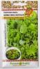 Семена Салат Бейби Ливз зеленый Вкуснятина) НК Ц