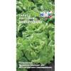 Семена Салат Новогодний листовой Седек Ц