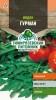 Семена Салат руккола (индау) Гурман 0,1 г Тимирязевский питомник