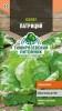 Семена Салат Патриций 10 шт. Тимирязевский питомник
