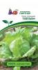 Семена Салат Тарзан Партнер Ц