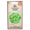 Семена Салат Витаминный Удачные семена Гавриш Б