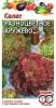 Семена Салат Разноцветное кружево Уд. сем Гавриш Б