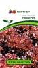 Семена Салат Росела листовой 1г Партнер Ц