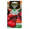 Семена Свекла Красный шар скороспелая 3 г Тимирязевский питомник