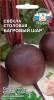 Семена Свекла Багровый шар Седек Ц