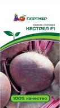 Семена Свекла Кестрел 1 г Партнер Ц
