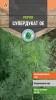 Семена Укроп Супердукат средний 3 г Тимирязевский питомник