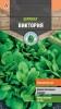 Семена Шпинат Виктория 3 г Тимирязевский питомник