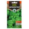 Семена Базилик Широколистный 0,5 г Тимирязевский питомник
