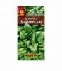 Семена Шпинат Исполинский ц/п 3 г Аэлита
