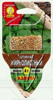 Семена Шпинат Жирнолистный Сеялка 4 г Аэлита