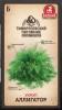 Семена Укроп Аллигатор 6 г (двойная фасовка) Тимирязевский питомник