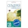 Семена Сельдерей Грибовский корневой 0,5 г АГРОУСПЕХ