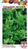 Семена Сельдерей Захар листовой Гавриш