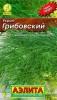 Семена Укроп Грибовский АЭЛИТА Лидер