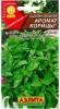 Семена Базилик Аромат корицы овощной Аэлита Ц