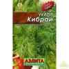 Семена Укроп Кибрай Аэлита