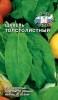 Семена Щавель Толстолистный Седек Ц