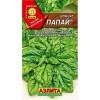 Семена Шпинат Папай Аэлита