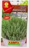 Семена Тимьян (чабрец) Лимончелло овощной АЭЛИТА