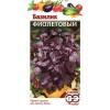 Семена Базилик Фиолетовый Гавриш Ц