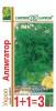 Семена Укроп Аллигатор 1+1 Гавриш Ц
