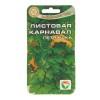 Семена Петрушка Карнавал Сибирский Сад