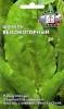 Семена Щавель Высокогорный Седек Ц