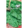Семена Щавель Широколистный Седек Ц