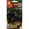 Семена Базилик Рубиновый букет Аэлита Ц