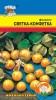 Семена Физалис Светка-конфетка Урожай у дачи Ц
