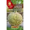 Семена Сельдерей корневой Албин Аэлита Ц