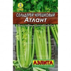 Семена Сельдерей черешковый Атлант Аэлита Ц x10
