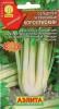 Семена Сельдерей черешковый Королевский Аэлита Ц